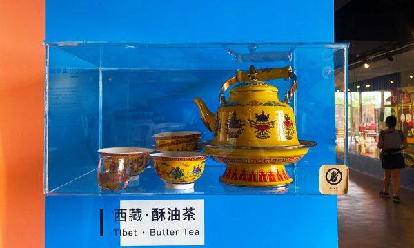 西藏的奶茶