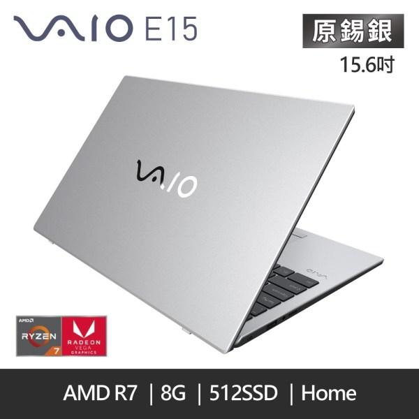 VAIO E15