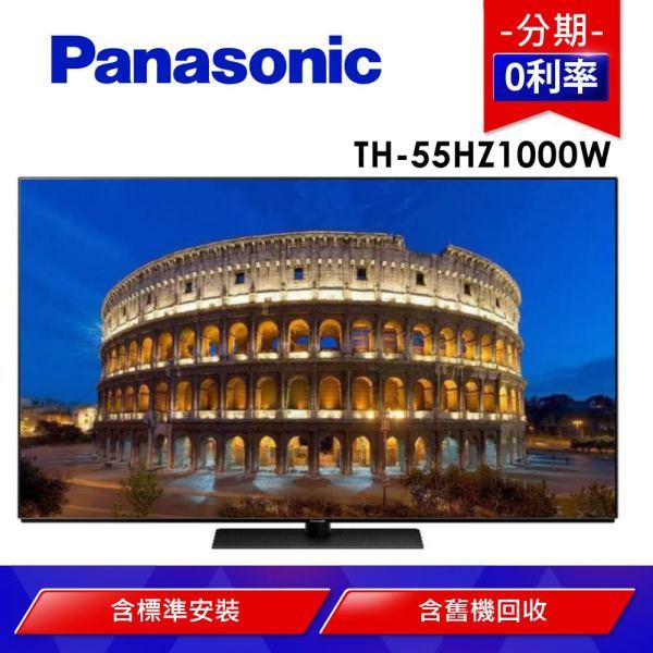 Panasonic 55吋電視