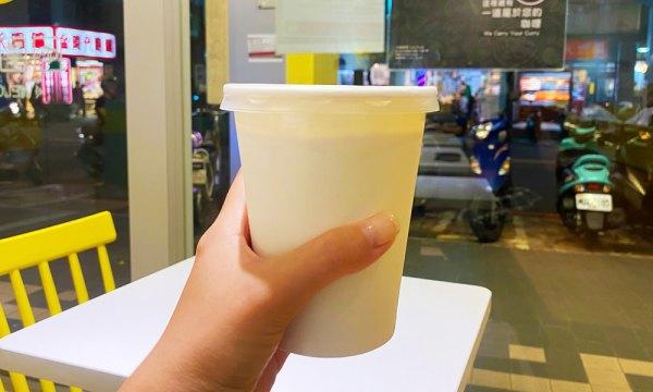 大咖小剪 特濃厚原味奶茶