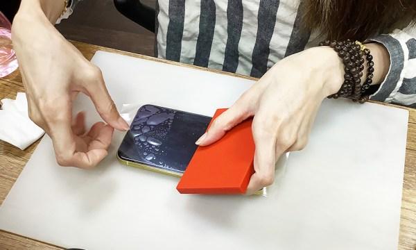 京展包膜 手機貼過程