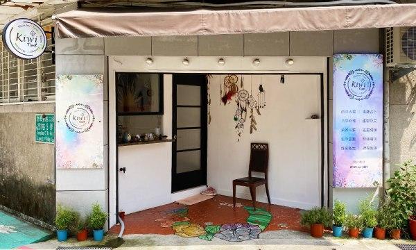 Kiwi塔羅的門面