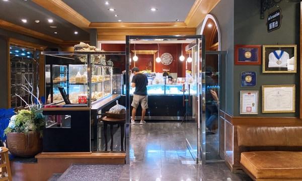 翠安儂風旅麵包店