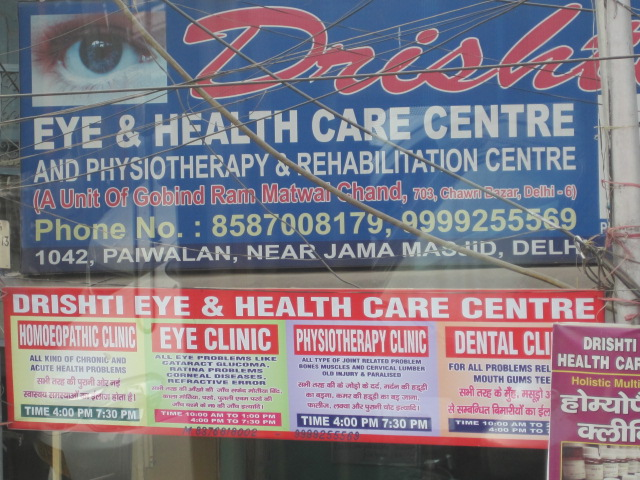 Del eye health care