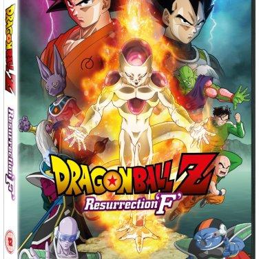 DBZ_ResurrectionF_DVD