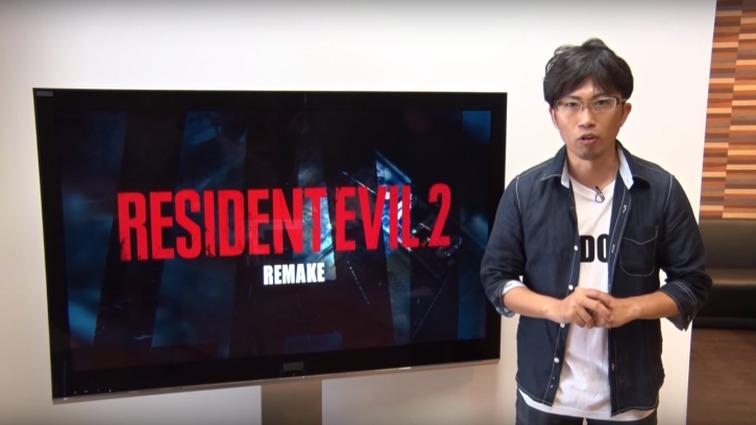 Resident Evil 2 : Un site vient d'ouvrir...