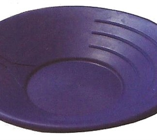 Basic Gold Pan 14 Inch - Blue