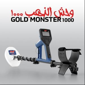 Minelab  - GOLD MONSTER