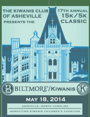 Biltmore Kiwanis Logo