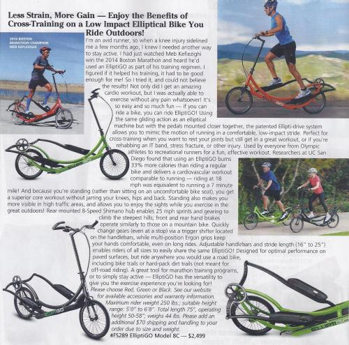 Elliptigo in the Herrington Catalog (click for a large image)