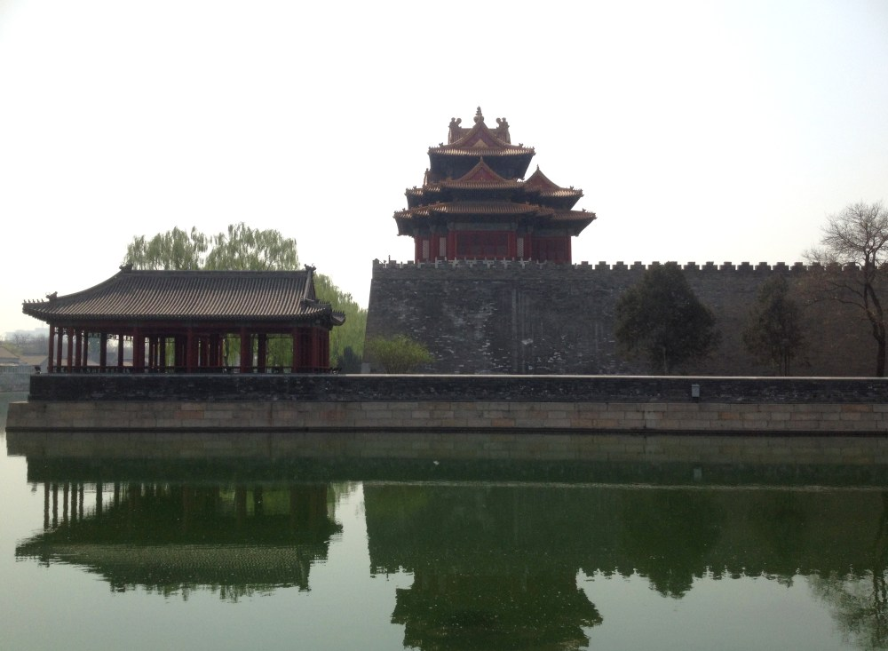Min vecka i Kina (4/6)