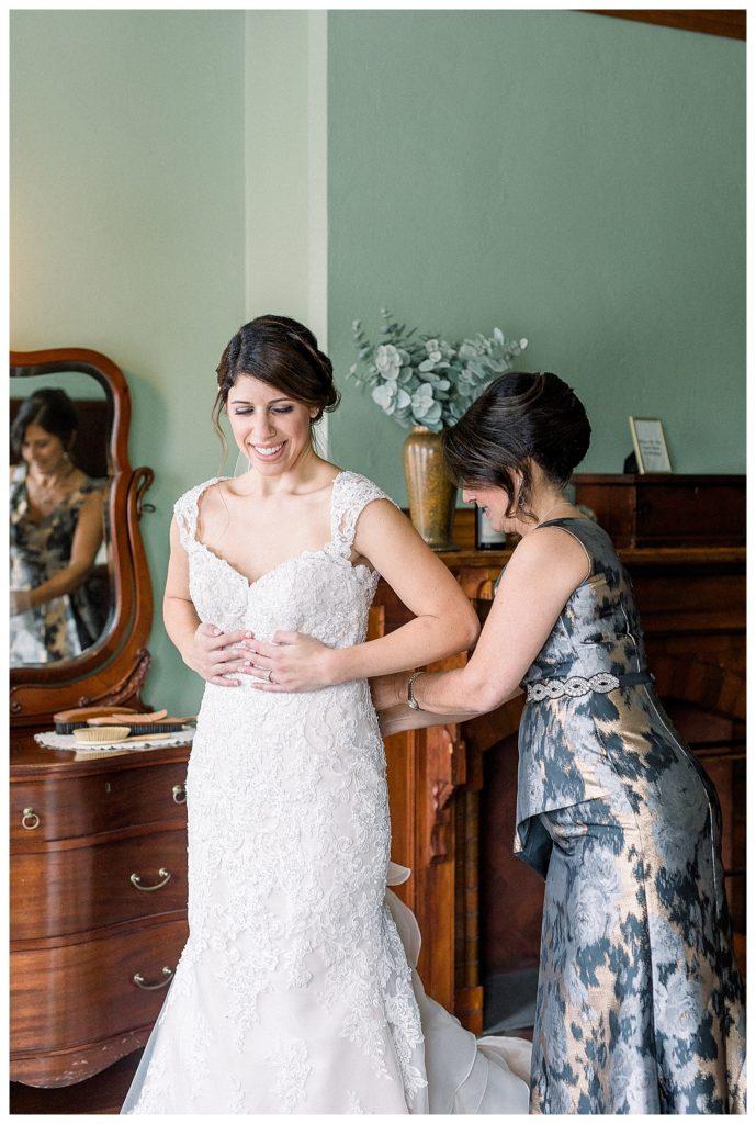 Knowlton Mansion Wedding   Caroline Morris Photography