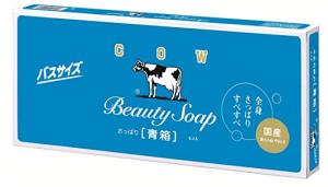 soapbar
