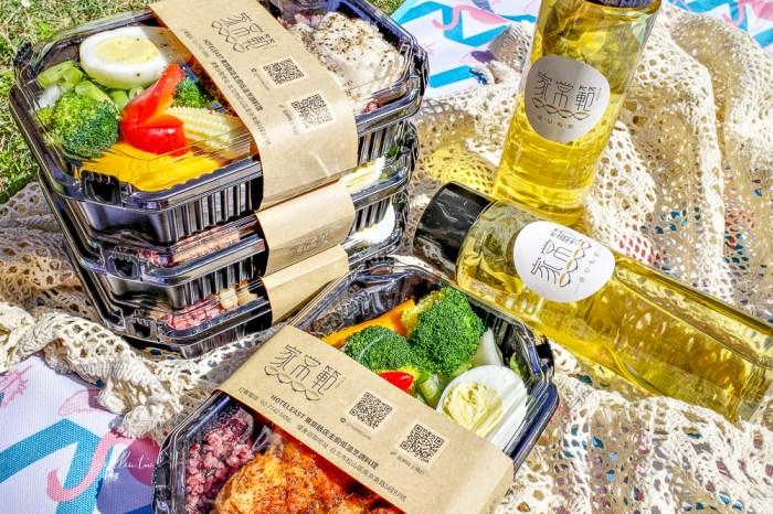 台北松山美食   家常範低GI私廚 – 南京三民便當,用舒肥餐盒輕鬆來頓低卡健康餐,可外送
