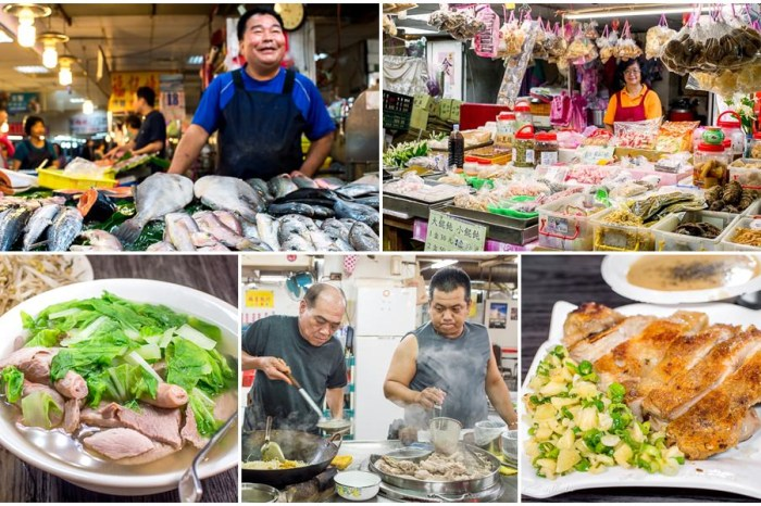 基隆 美食景點 | 成功市場 – 新鮮水果蔬菜 肉類海鮮食材  美食廣場