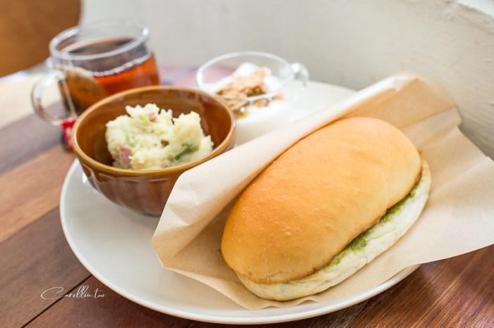 台中西區美食 | 春丸餐包製作所本舖 – 美術園道附近的老屋輕食早午餐