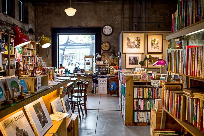 宜蘭舊書櫃 | 二手書店與輕食咖啡館,宜蘭火車站百年鐵路倉庫「宜蘭行口」改建咖啡店