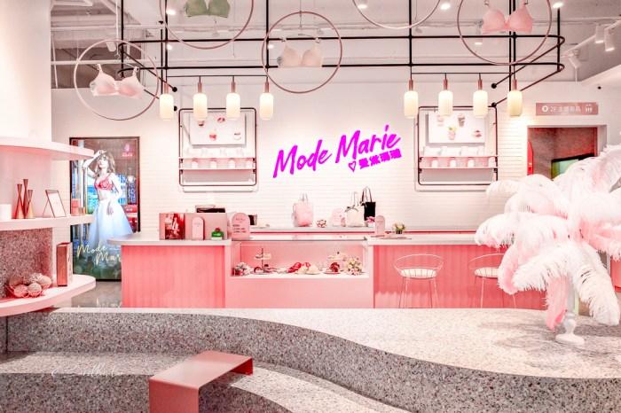 曼黛瑪璉品牌體驗店:57號曼咖啡 2020新開幕員林景點,彰化旅遊網美照打卡景點