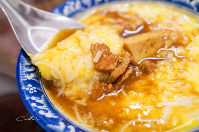 雲林北港美食 | 阿豐油飯麵線糊 – 朝天宮進香必吃,特色在地小吃