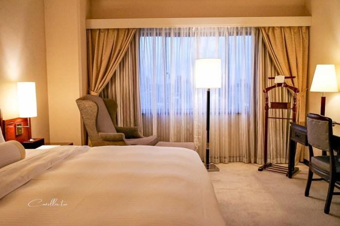 台北大安區住宿   福華大飯店 – 經典五星級酒店,尊爵套房&自助早餐