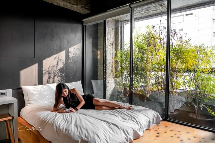 台中火車站住宿推薦 | 植光花園酒店SOF Hotel – 與自然共存,廢墟風設計旅館