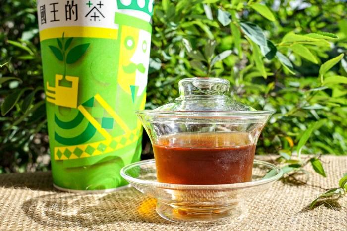 國王的茶 蘆洲民族店   蘆洲飲料店新開幕!開幕優惠買一送一促銷活動