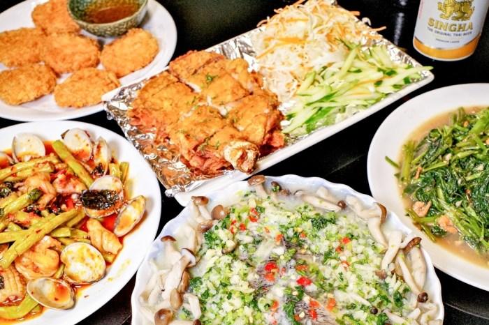 瓦城泰國料理 | 經典連鎖泰國菜餐廳,可以免下車的便利外帶美食推薦