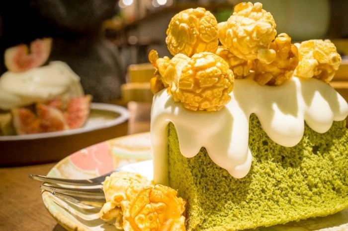 新竹甜點店   無米集會所 – 深巷裡的不限時咖啡店,銅板價戚風蛋糕