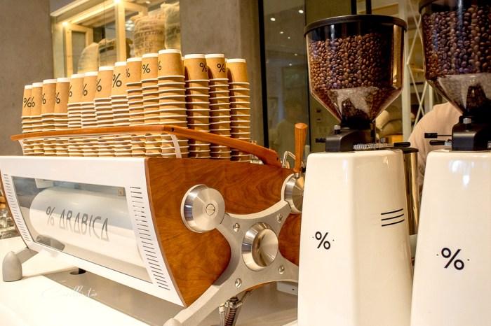 上海自由行 % Arabica Coffee Roasters – 京都嵐山網紅咖啡店的外灘店,上海咖啡店推薦