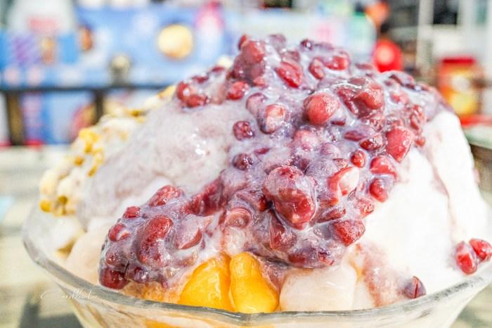 金門美食 | 雪屋 – 高粱雪花冰,模範老街附近推薦冰店