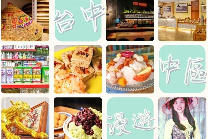 台中中區景點 | 漫遊小京都,舊城區8間特色店,道地美食小吃