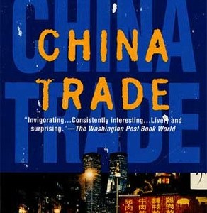 Review: China Trade by S. J. Rozan