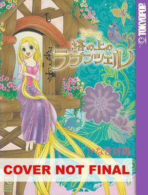 Thursday's Tale: Disney Manga: Tangled