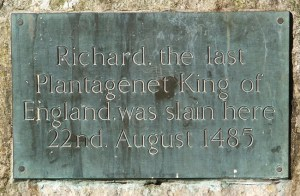Inscription on the monument in Richard's Field. The Battlefields Trust