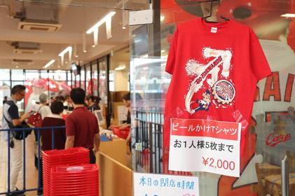 「ビールかけTシャツ」、販売初日で1万枚!球団HPでも通信販売