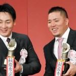セはカープ・丸、パは西武・山川が選出/MVP(最優秀選手賞)