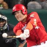 磯村が二塁打、現在6打席連続安打!『ミスター赤ヘル』に「あと3」