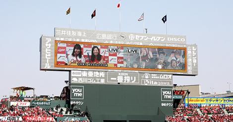 マツダスタジアムに、全国のファンと球場を繋げる新映像送出システム