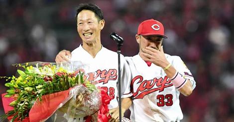赤松が『涙』の引退試合「僕は幸せ者です」、号泣の菊池涼介から花束