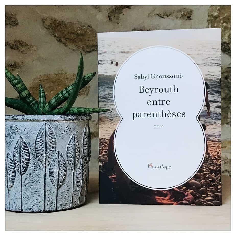 «Beyrouth entre parenthèses», Sabyl Ghoussoub, 2020, Éditions de l'Antilope