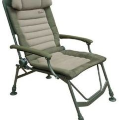 Fishing Chair With Arms Dining Room Covers Walmart.ca Fox Fx Super Deluxe Recliner Carp Direct