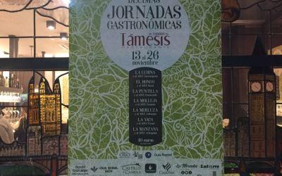 AOVE Carrasqueño participará en las Jornadas Gastronómicas del Restaurantes Támesis de Jaén del día 13 al 26 de noviembre.