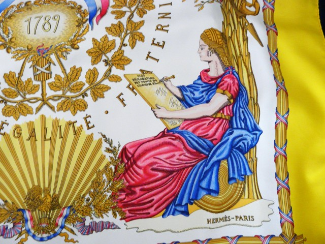 Republique Francaise Liberte Egalite Fraternite - 1789, Metz