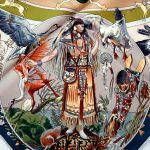 Mythologies des Hommes Rouges HERMES Detail