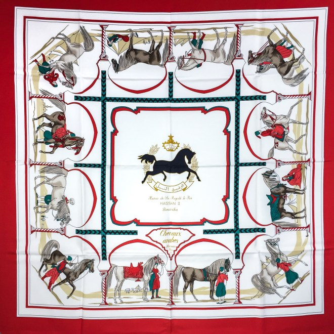 Hermes Silk Scarf Chevaux Arabes Special Issue-4
