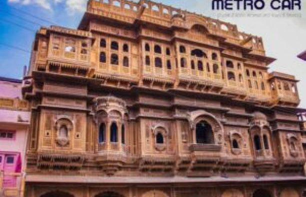 Nathmal Ki Haveli Palaces to visit in Jaisalmer