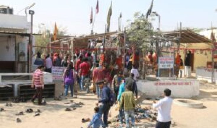 Om Banna Temple