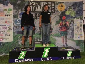 Cainejo (1)