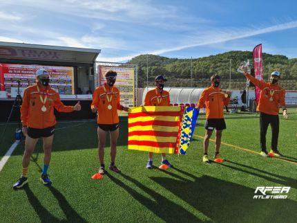 campeonato españa trail running selecciones (2)