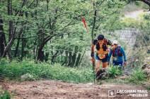 ultra trail china laoshan trail (4)